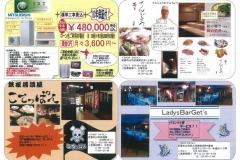 SRT新聞6_2