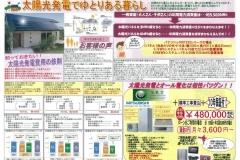 SRT新聞8_2