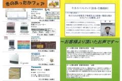 SRT新聞9_2